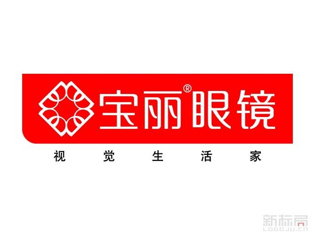 宝丽眼镜标志logo