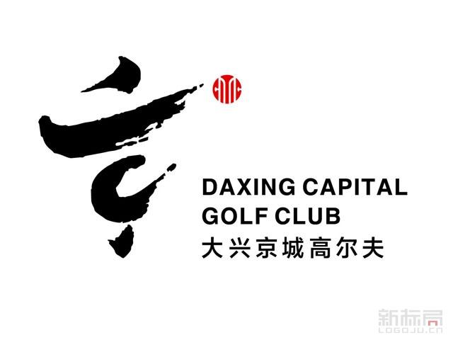 北京大兴京城高尔夫俱乐部标志logo