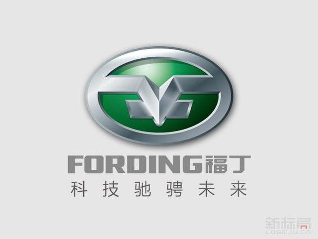 福丁电动汽车品牌标志logo