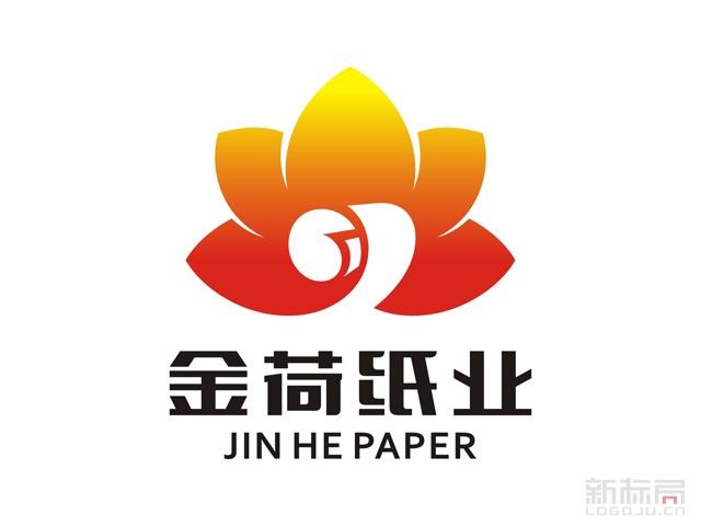 金荷纸业标志logo