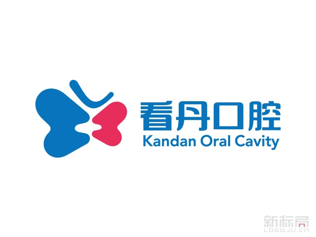 看丹口腔医院标志logo