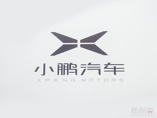 互联网汽车厂商-小鹏汽车标志logo