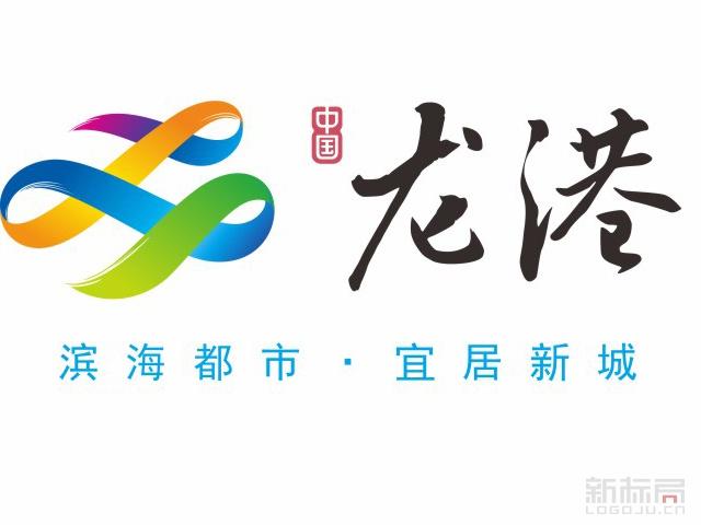 温州龙港镇形象标志logo