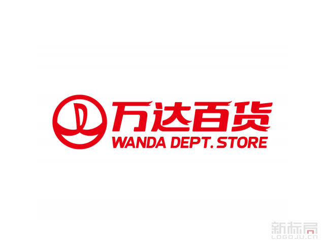 万达百货商场标志logo