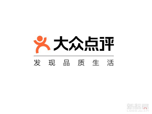 大众点评新标志logo