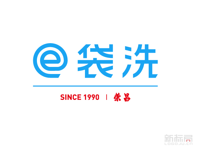 e袋洗互联网洗衣服务平台标志logo旧