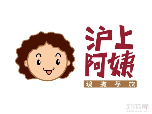 沪上阿姨健康茶饮连锁品牌标志logo
