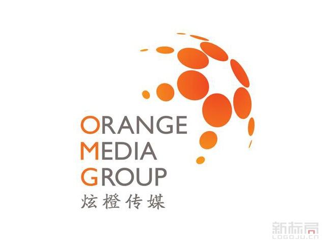 炫橙传媒营销服务机构标志logo