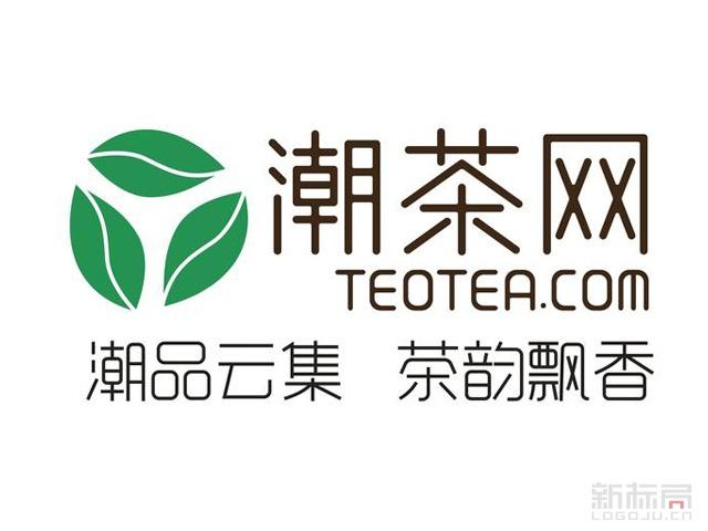 潮茶网茶叶批发平台标志logo