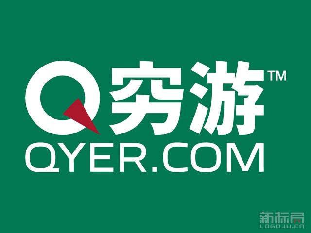 穷游出境游网站标志logo