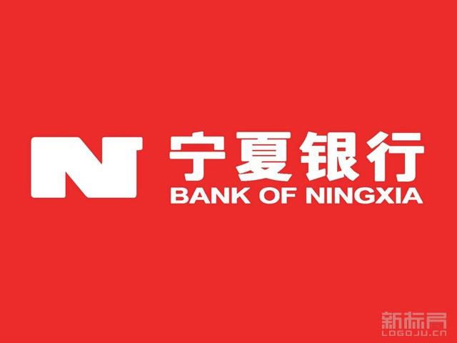 宁夏银行标志logo