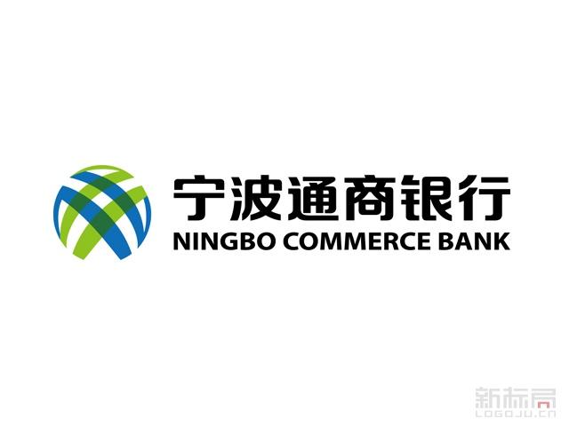 宁波通商银行标志logo