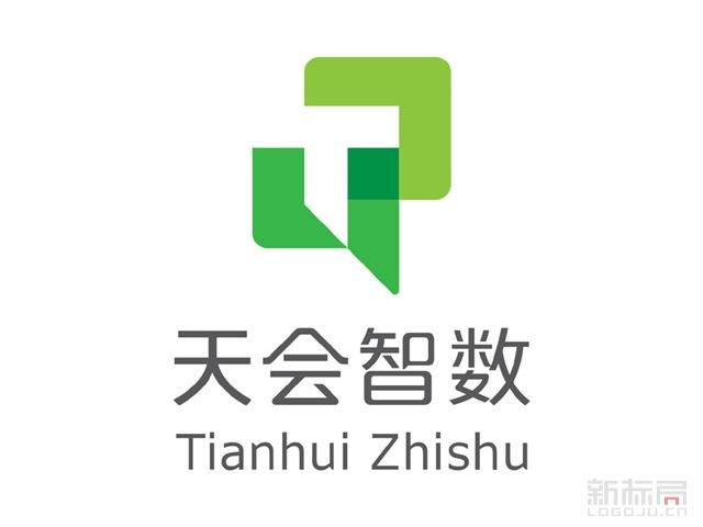天会智数标志logo