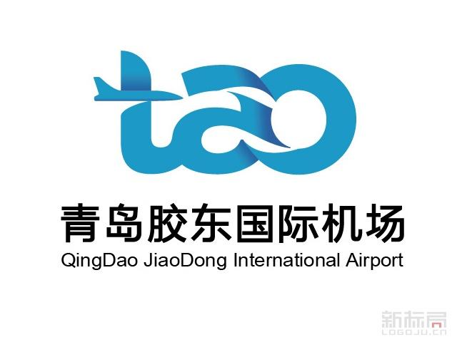 青岛胶东国际机场标志logo