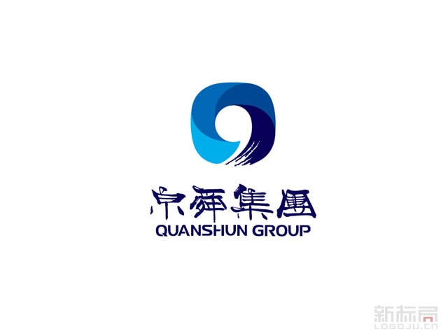 厦门泉舜集团标志logo