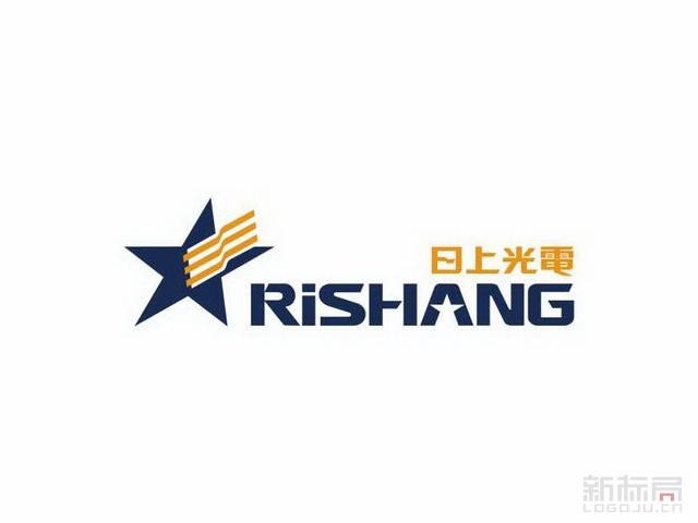 深圳LED面板灯照明品牌-日上光电标志logo