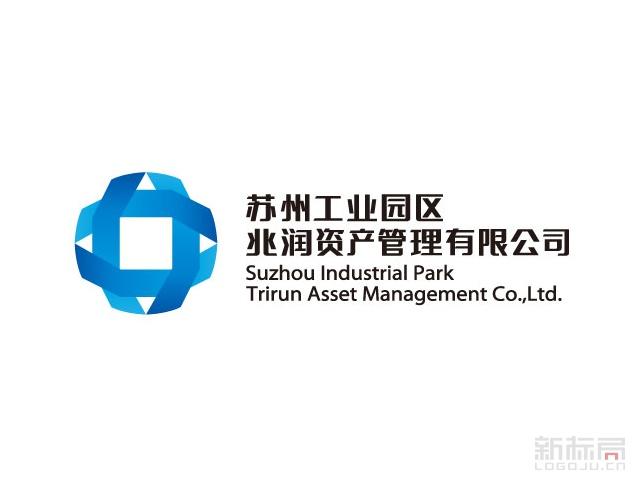 苏州工业园兆润资产管理投资控股集团标志logo