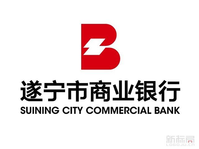 遂宁市商业银行标志logo