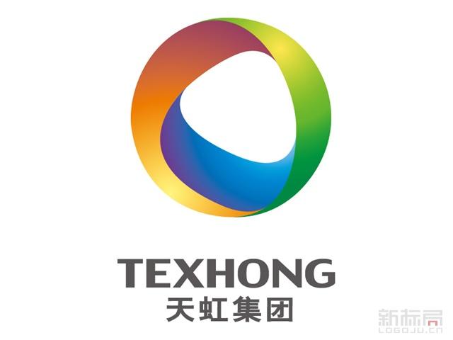 天虹纺织集团标志logo
