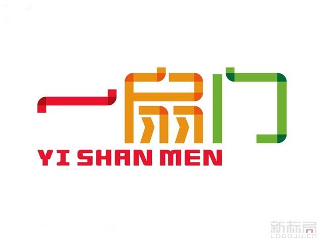 一扇门文化传播有限公司标志logo