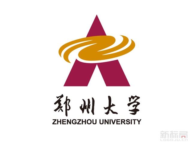 郑州大学河南高校标志logo