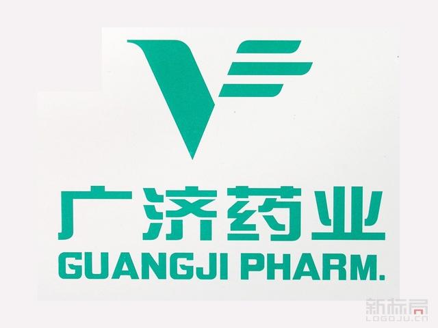 广济药业标志logo