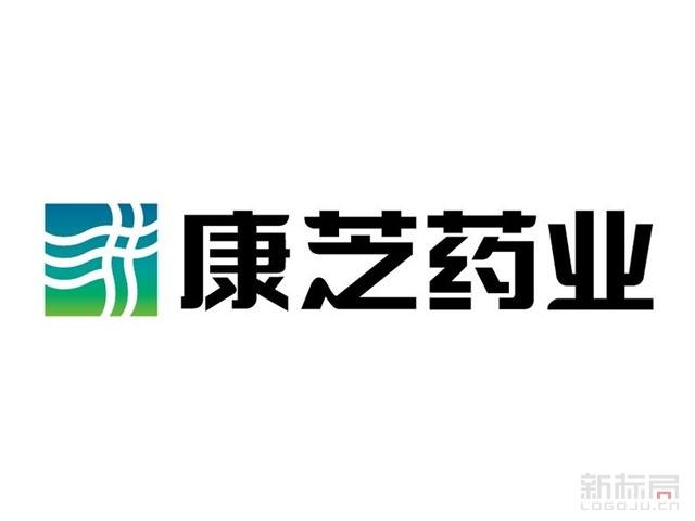 海南康芝药业标志logo