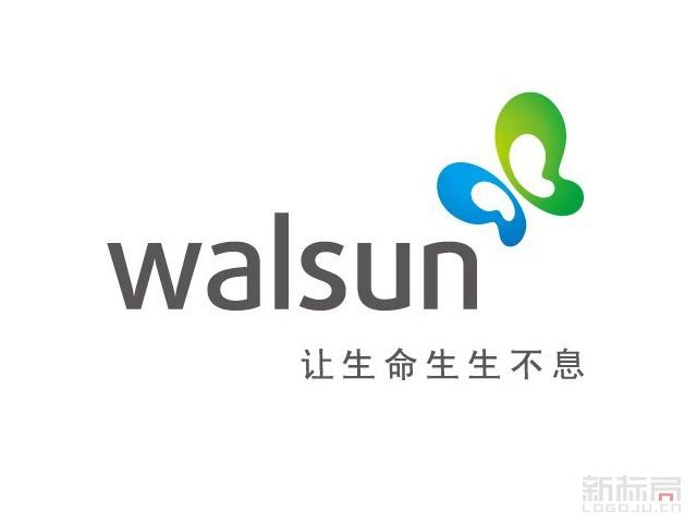 山东华辰生物标志logo