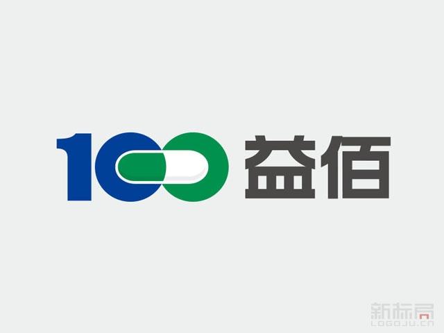益佰制药标志logo