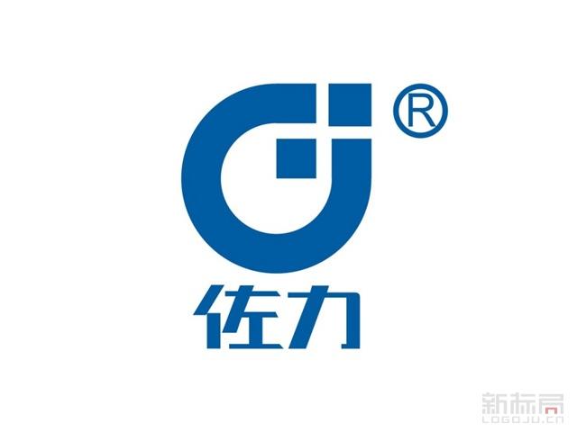 浙江佐力药业标志logo