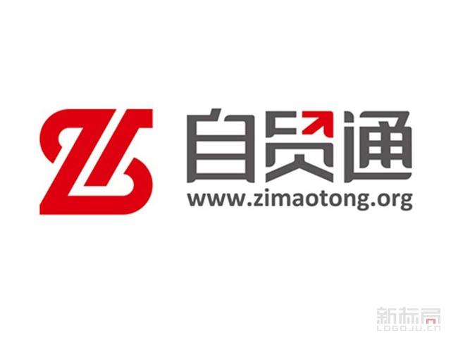 北京自贸通电子商务互联网平台标志logo