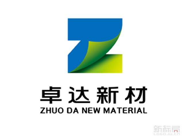 卓达新材卓达集团旗下子公司标志logo