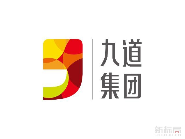 九道食品集团标志logo