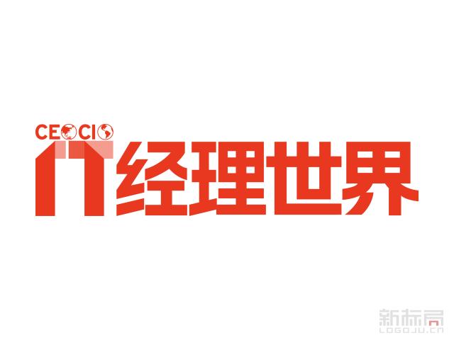 it经理世界杂志刊物标志logo
