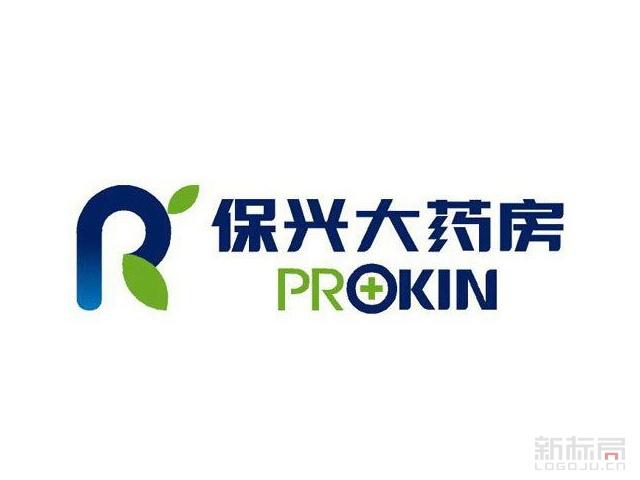 保兴大药房标志logo
