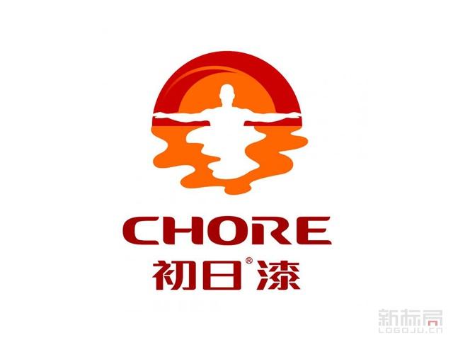 初日漆标志logo