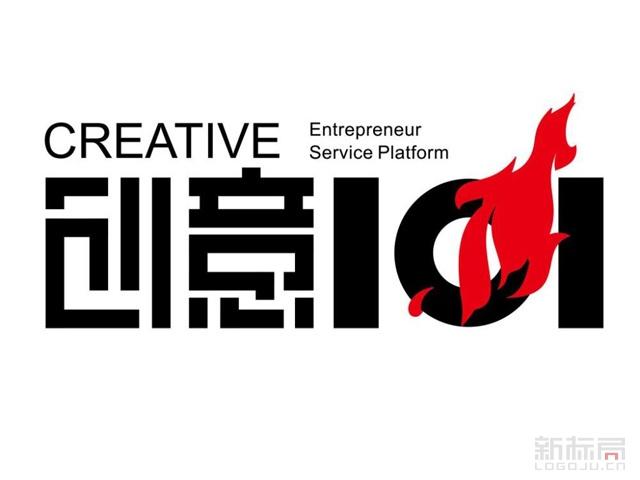 创意101全链条服务标志logo