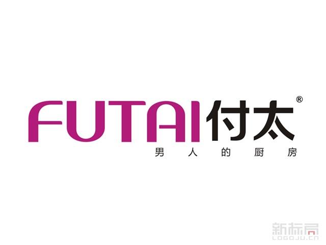 FUTAI付太电器标志logo