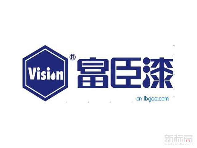 富臣漆品牌标志logo