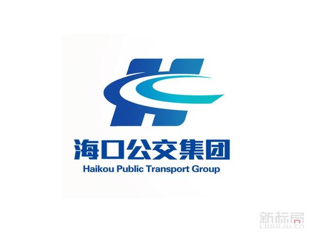海口公交集团标志logo
