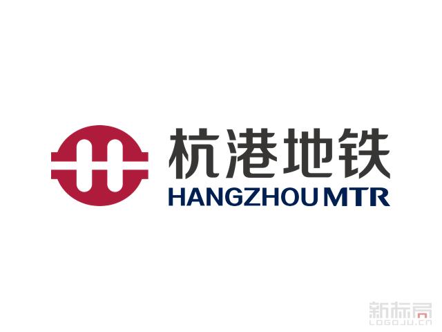 杭港地铁标志logo