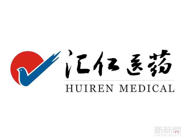 汇仁医药标志logo