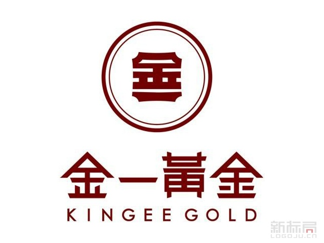 金一黄金标志logo