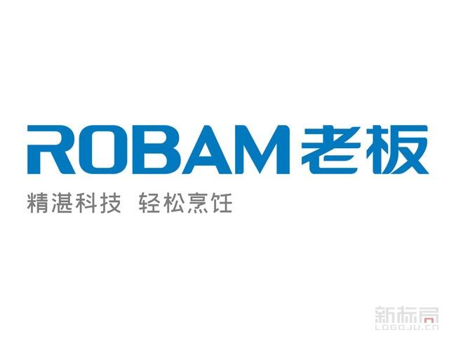 ROBAM老板电器品牌标志logo