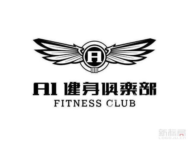 长春A1健身俱乐部标志logo