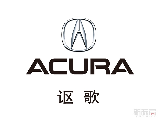 ACURA讴歌汽车标志logo