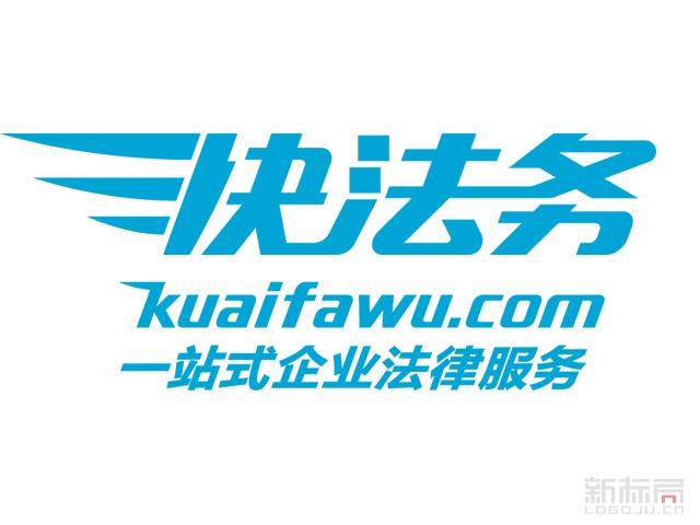 快法务在线法律服务平台标志logo