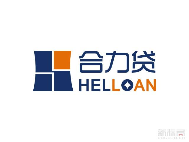 合力贷互联网金融投资理财服务平台标志logo