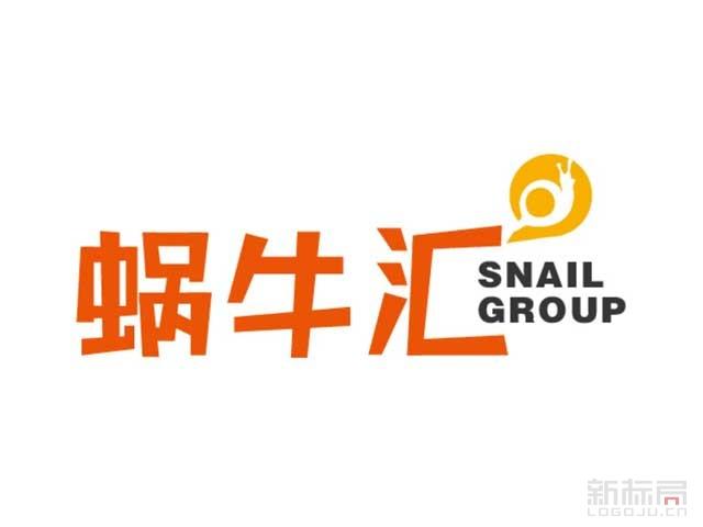 蜗牛汇标志logo