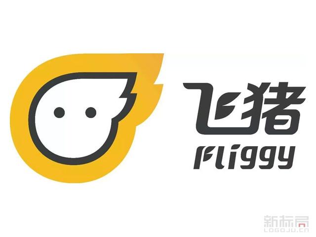 阿里旅行更名飞猪Fliggy新标志logo